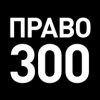 Pravo.ru-300 (Ratings der Sympathien)